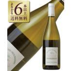 白ワイン フランス サンセール ドメーヌ ド ヴュー プルニエ 2013 750ml ソーヴィニヨン ブラン wine