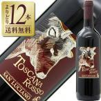 赤ワイン イタリア サン ルチアーノ トスカーナ ロッソ 2015 750ml wine