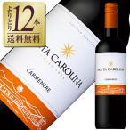 赤ワイン チリ サンタ カロリーナ カルメネール 2016 750ml wine