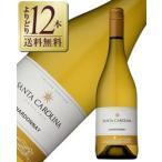 白ワイン チリ サンタ カロリーナ シャルドネ 2017 750ml wine