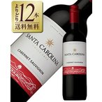 赤ワイン チリ サンタ カロリーナ カベルネ ソーヴィニヨン 2016 750ml wine