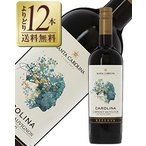 赤ワイン チリ サンタ カロリーナ カベルネ ソーヴィニヨン レセルヴァ(レゼルバ) 2016 750ml wine