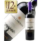 赤ワイン チリ サンタ カロリーナ メルロ(メルロー) レセルヴァ(レゼルバ) 2015 750ml wine