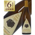 よりどり6本以上送料無料 オーボンクリマ シャルドネ サンタバーバラ 2014 750ml アメリカ カリフォルニア 白ワイン
