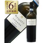 白ワイン イタリア サンティ メリベオ ルガーナ 2012 750ml wine