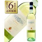 白ワイン イタリア サンティ ソァーヴェ クラシコ(クラッシコ) モンテフォルテ 2014 750ml wine