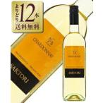 白ワイン イタリア サルトーリ シャルドネ オーガニック 2015 750ml シャルドネ wine