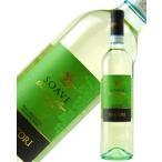 白ワイン イタリア サルトーリ ソアーヴェ オーガニック 2016 750ml ガルガーネガ wine