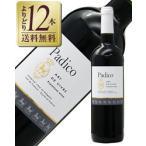 赤ワイン フランス レ ヴァン ドゥ サン サチュルナン パディコ ルージュ 2015 750ml wine