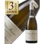 白ワイン フランス ブルゴーニュ ドメーヌ エチエンヌ ソゼ ピュリニー モンラッシェ 2015 750ml wine