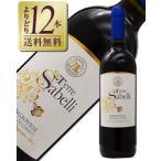 赤ワイン イタリア サベッリ サンジョベーゼ 2013 750ml wine