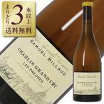 白ワイン フランス ブルゴーニュ サミュエル ビロー シャブリ グラン クリュ レ プリューズ 2014 750ml wine