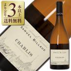 白ワイン フランス ブルゴーニュ サミュエル ビロー シャブリ レ グラン テロワール 2014 750ml wine