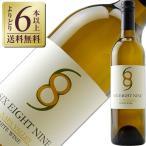 白ワイン アメリカ シックス エイト ナイン ナパ ヴァレー ホワイト 2015 750ml シャルドネ wine