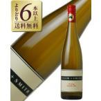 白ワイン オーストラリア ショウ アンド スミス リースリング 2016 750ml wine
