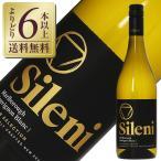 ニューワールドワイン企画 よりどり6本以上送料無料 シレーニ セラー セレクション ソーヴィニヨンブラン 2016 750ml ニュージーランド 白ワイン