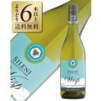 白ワイン ニュージーランド シレーニ エステート ウィスプ ソーヴィニヨンブラン 2014 750ml wine