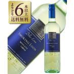 白ワイン アメリカ スモーキング ルーン ブルー ルーン モスカート カリフォルニア 2015 750ml wine