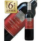 赤ワイン アメリカ スモーキング ルーン カベルネ ソーヴィニョン カリフォルニア 2015 750ml wine