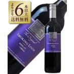 赤ワイン アメリカ スモーキング ルーン メルロー カリフォルニア 2014 750ml wine
