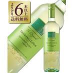 白ワイン アメリカ スモーキング ルーン ソーヴィニョン ブラン カリフォルニア 2016 750ml wine