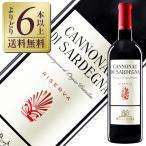 赤ワイン イタリア セッラ&モスカ(セッラ モスカ) カンノナウ ディ サルデーニャ リゼルヴァ 2013 750ml wine