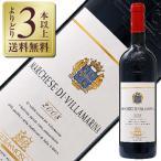 赤ワイン イタリア セッラ&モスカ(セッラ モスカ) マルケーゼ ディ ヴィッラマリーナ アルゲーロ 2008 750ml wine