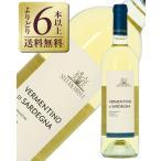 白ワイン イタリア セッラ&モスカ(セッラ モスカ) ヴェルメンティーノ ディ サルデーニャ 2016 750ml wine