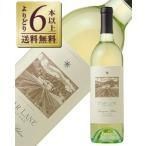 白ワイン アメリカ スターレーン ヴィンヤード ソーヴィニヨン ブラン ハッピーキャニオン オブ サンタバーバラ 2016 750ml wine