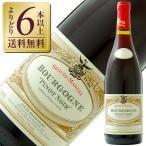 赤ワイン フランス ブルゴーニュ セガン マニュエル ブルゴーニュ ピノ ノワール 2013 750ml wine