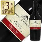 赤ワイン イタリア サン ミケーレ アッピアーノ サンクト ヴァレンティン ピノ ネーロ 2009 750ml wine