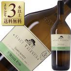 白ワイン イタリア サン ミケーレ アッピアーノ サンクト ヴァレンティン ソーヴィニョン 2015 750ml wine