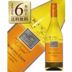 白ワイン アメリカ スモーキング ルーン シャルドネ カリフォルニア 2015 750ml wine