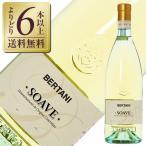 白ワイン イタリア ベルターニ ソアーヴェ(ソアヴェ) クラシコ(クラッシコ) 2015 750ml wine