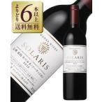 赤ワイン 国産 マンズワイン ソラリス 信州 東山 カベルネ ソーヴィニヨン 2014 750ml wine