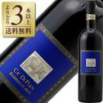 赤ワイン イタリア ラ スピネッタ カ ディ ピアン バルベーラ ダスティ 2013 750ml wine