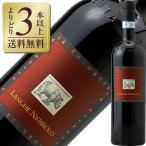11/18入荷予定 赤ワイン イタリア ラ スピネッタ ランゲ ネッビオーロ 2014 750ml wine