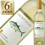 白ワイン オーストラリア リンカーン エステイト サシミ ソーヴィニヨン ブラン 2016 750ml wine