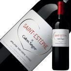 3級格付サード クリスマス企画 サン テステフ ド カロン セギュール 2013 750ml 赤ワイン カベルネ ソーヴィニヨン フランス ボルドー