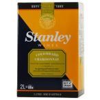 白ワイン オーストラリア スタンレー コロンバール シャルドネ バックインボックス 2000ml(2L) ボックスワイン 1梱包8個まで同梱可能 wine