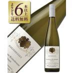白ワイン ドイツ シュテッフェン オッペンハイマー クレーテンブルンネン カビネット 2018 750ml デザートワイン wine