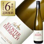白ワイン ドイツ クロスター エーバーバッハ シュタインベルガー リースリング クーべーアー 2014 750ml 包装不可 デザートワイン wine
