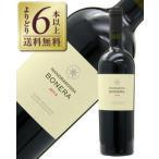 よりどり6本以上送料無料 セッテソリ マンドラロッサ ボネラ 2014 750ml 赤ワイン イタリア