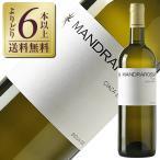 白ワイン イタリア セッテソリ マンドラロッサ フィアーノ 2015 750ml wine