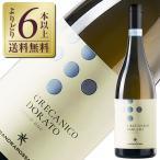 白ワイン イタリア セッテソリ マンドラロッサ グレカニコ 2015 750ml wine