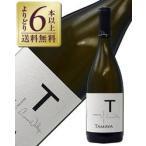 白ワイン チリ ビーニャ カサ タマヤ T リミテッド リリース シャルドネ 2011 750ml wine
