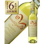 白ワイン チリ タマヤ スィート ゴート レイト ハーヴェスト マスカット オブ アレキサンドリア 2011 375ml デザートワイン wine