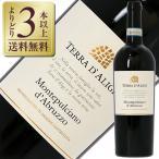 赤ワイン イタリア イタリアワイン企画 6本購入でグラス2脚 テッラ ダリージ モンテプルチアーノ ダブルッツォ DOC 2014 750ml wine