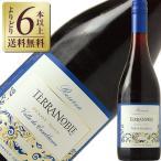 赤ワイン チリ テラノブレ レゼルバ ピノノワール 2015 750ml wine