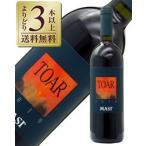 赤ワイン イタリア マァジ社ロゴ入りワイングラス2脚付き マァジ トアール 2010 750ml wine